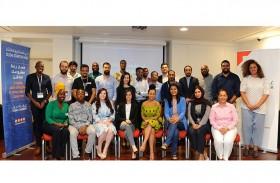 غرفة دبي تختتم مشاركتها في قمة التقنية الأفريقية برواندا  باستكمال المرحلة الأولى من برنامج تدريب المشاريع الناشئة