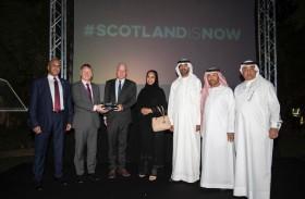 وفد اسكتلندي يزور دبي في إطار التعاون الثقافي والمعرفي والتجاري