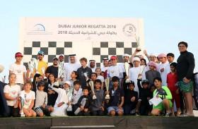 مركز متقدم لشراع نادي تراث الامارات في بطولة دبي للصغار