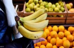 بخطأ مأساوي.. الموز ينهي حياة صبي