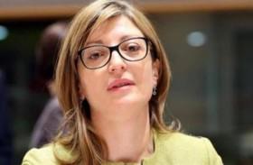 بلغاريا تعتزم تحسين  العلاقات الأوروبية مع تركيا