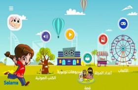 طرق دبي تطلق خدمات ذكية لدعم الوعي المروري