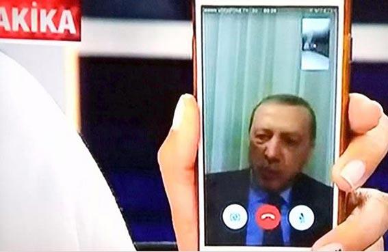 يدفع 375 ألف دولار مقابل هاتف تحدث منه اردوغان !