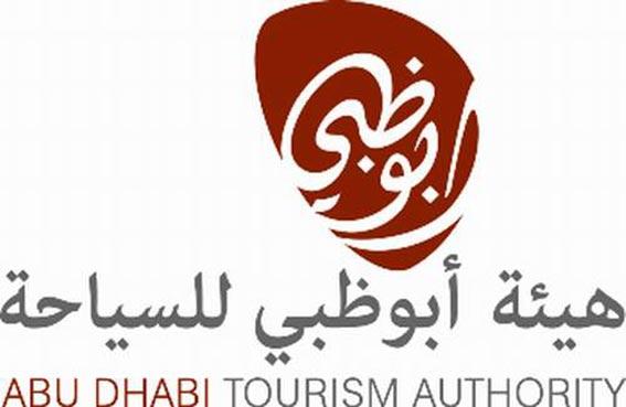 هيئة أبوظبي للسياحة والثقافة تشارك في معرض سوق السفر العالمي لأفريقيا 2015