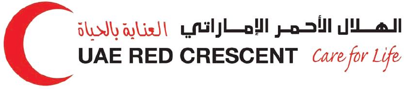 هيئة الهلال الأحمر تعتمد 13 مليون درهم لتنفيذ مشاريع تنموية في عدد من الدول