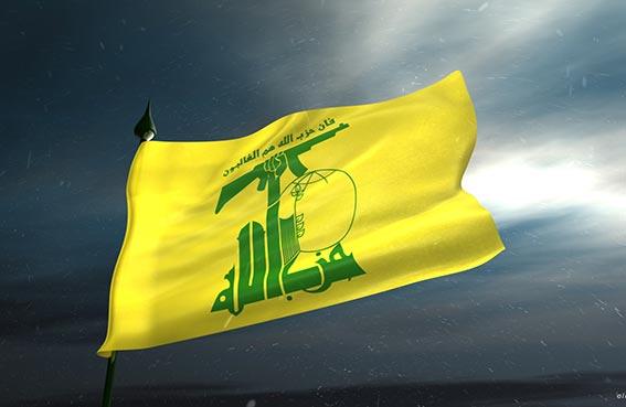 حزب الله يتورط بغسيل  75 مليون يورو بأوروبا