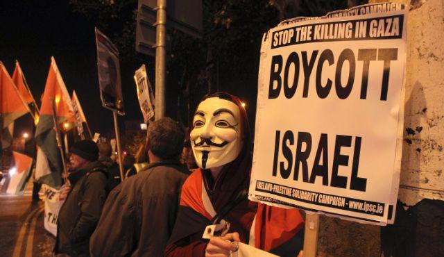 معلمو إيرلندا يقاطعون إسرائيل لعنصريتها