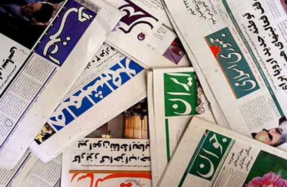 القضاء يغلق صحيفة اصلاحية في ايران