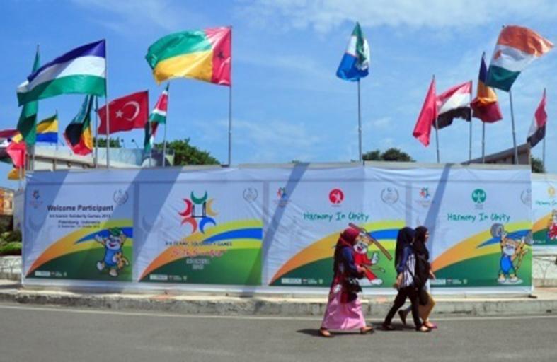 لاعبنا سليمان الملا يهدي الإمارات أول ميدالية في ألعاب التضامن الإسلامي بأندونيسيا