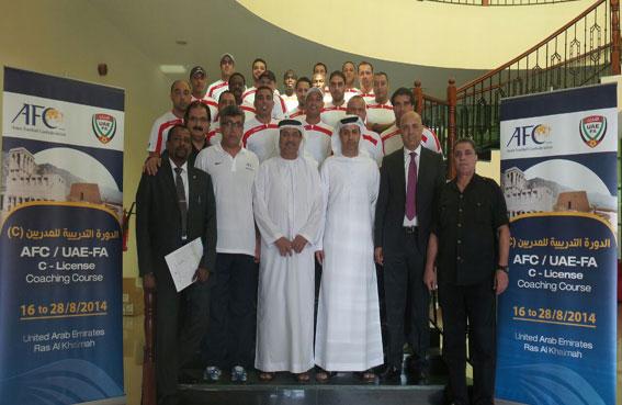 انطلاق دورة التدريب (c) بنادي الإمارات