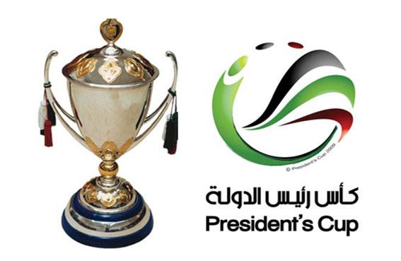 مسابقة كأس رئيس الدولة لكرة القدم تقيم حفل القرعة اليوم
