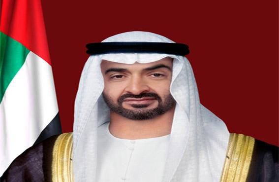 محمد بن زايد: الإمارات تثبت عاما بعد عام بلوغ أهدافها وتحقيق رؤيتها