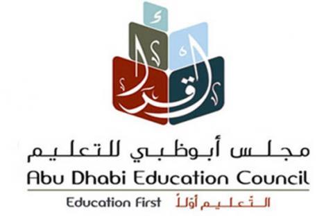 مجلس أبوظبي للتعليم يطالب أولياء الأمور والمدارس الخاصة للمشاركة الفعالة في عملية جمع بيانات الطلبة