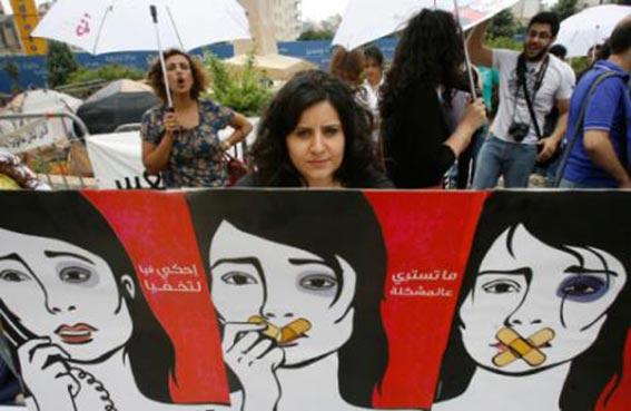 إقرار قانون يجرم العنف ضد المرأة في لبنان