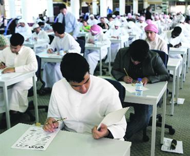 بدء الاختبارات الوطنية لقياس تطور الأداء لطلبة المدارس الاثنين المقبل
